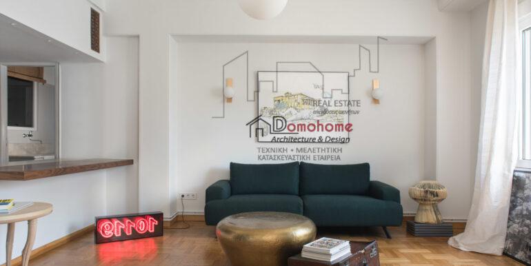 Athenian Apartment 11