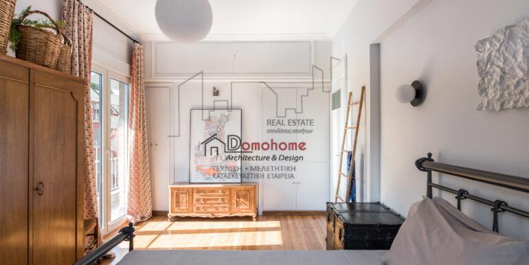 Athenian Apartment 18