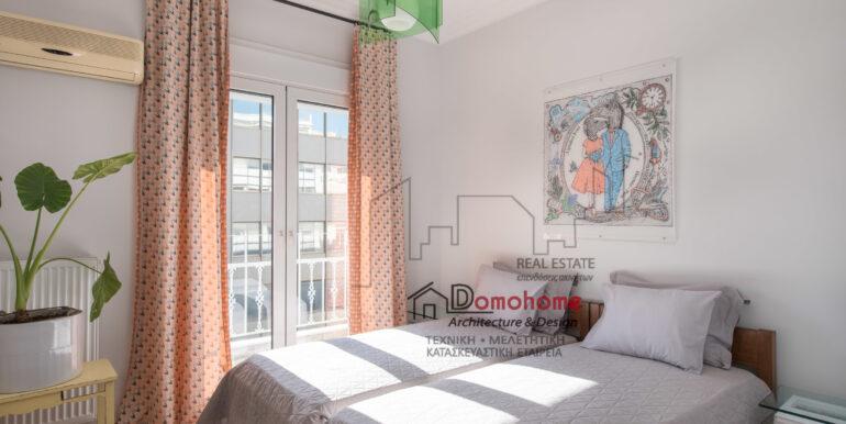Athenian Apartment 23